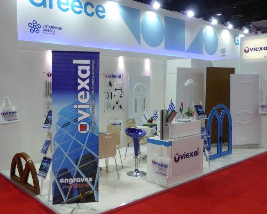 Viexal In Big 5 Dubai